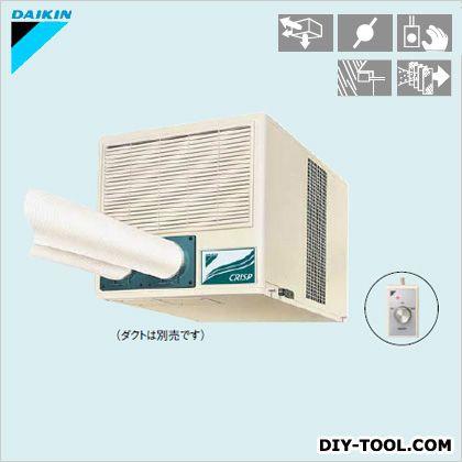 スポットエアコン天吊ダクトタイプ三相200V(2人用)   SUADP2BU