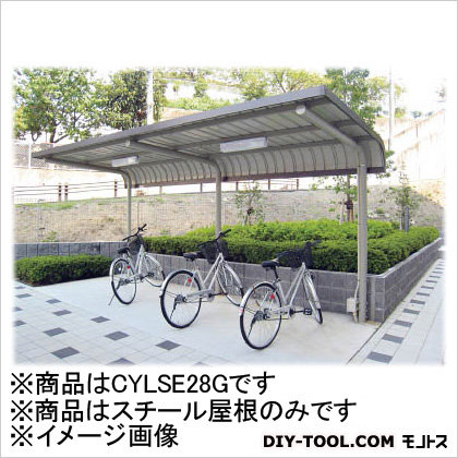 自転車置場サイクルロビー基準型スチール間口2850   CYLSE28G