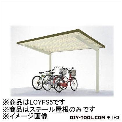 自転車置場サイクルロビー基準型スチール屋根間口2250   LCYFS5