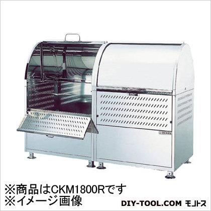 ステンレスゴミ収納庫クリーンストッカー1800連結型   CKM-1800R