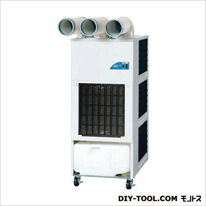 スポットクーラー(3口)首振無三相200V冷風機(1台)   20HFKF