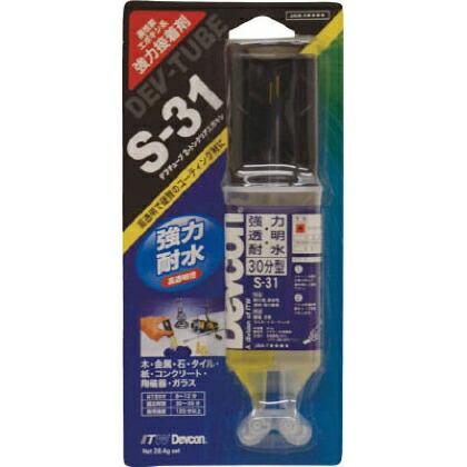 デブチューブS-3128.4g   DV996600