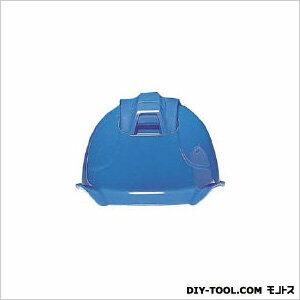 SYA-WV型ヘルメット青   SYA-WV-B