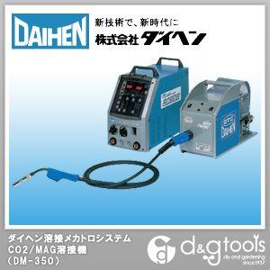 デジタルインバーター制御式CO2/MAG自動溶接機三相200V   DM-350