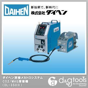 デジタルインバーター制御式CO2/MAG自動溶接機三相200V   DL-350II