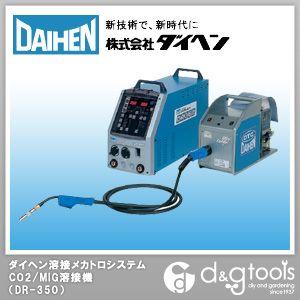 デジタルインバーター制御パルスMAG/MIG溶接機三相200V   DR-350