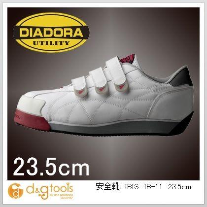 ディアドラ 安全靴IBIS 23.5cm IB-11