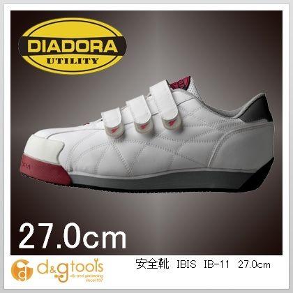ディアドラ DIADORA安全作業靴アイビス白27.0cm 27.0cm IB-11