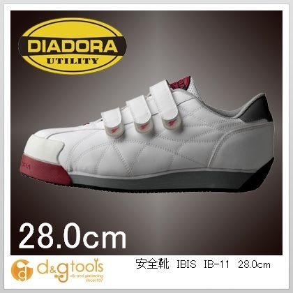 ディアドラ DIADORA安全作業靴アイビス白28.0cm 28.0cm IB-11