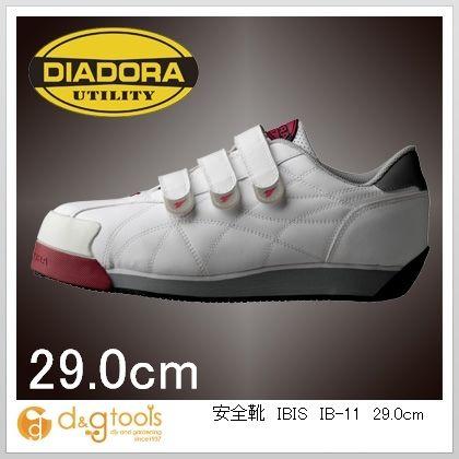 ディアドラ DIADORA安全作業靴アイビス白29.0cm 29.0cm IB-11