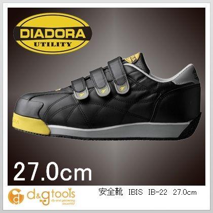 ディアドラ 安全靴IBIS 27.0cm IB-22