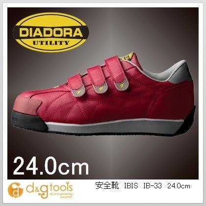 ディアドラ 安全靴IBIS 24.0cm IB-33