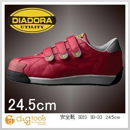 ディアドラ 安全靴IBIS 24.5cm IB-33
