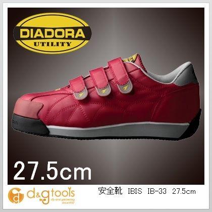 ディアドラ 安全靴IBIS 27.5cm IB-33