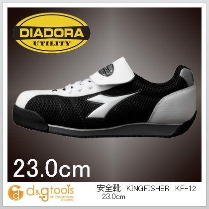 ディアドラ 安全靴KINGFISHER 23.0cm KF-12