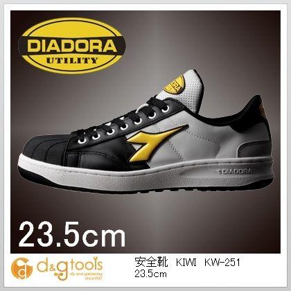 ディアドラ 安全靴KIWI 23.5cm KW-251