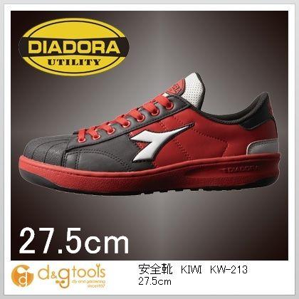 ディアドラ 安全靴KIWI 27.5cm KW-213