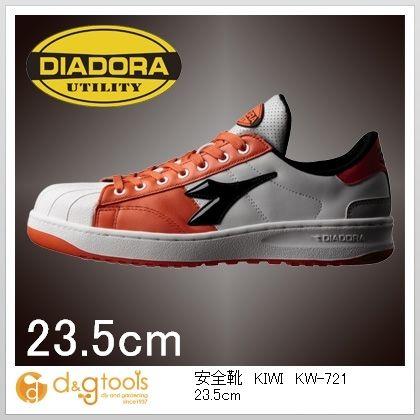 ディアドラ 安全靴KIWI 23.5cm KW-721