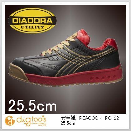 ディアドラ DIADORA安全作業靴ピーコック黒25.5cm 25.5cm PC-22