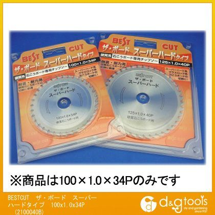 ベストカットチップソーザ・ボードスーパーハードタイプ  100x1.0x34P 2100040B