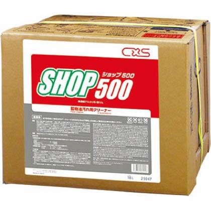 鉱物油用洗剤ショップ500  W258xH289xD340mm 25047 1 個