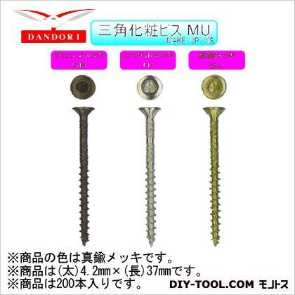 三角化粧ビス Cボックス 真鍮メッキ (太)4.2mm×(長)37mm 448-D-202 200 本
