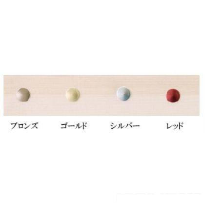 【送料無料】DANDORI VIS ハイメタルキャップ C-HMCGBX-QX 100個
