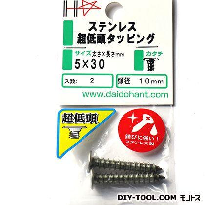 HP ステンレス 超低頭タッピング シルバー 5×30 10185873 約2 本入