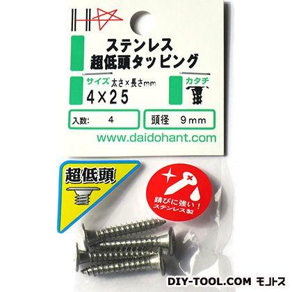 HP ステンレス 超低頭タッピング シルバー 4×25 10185868 約4 本入