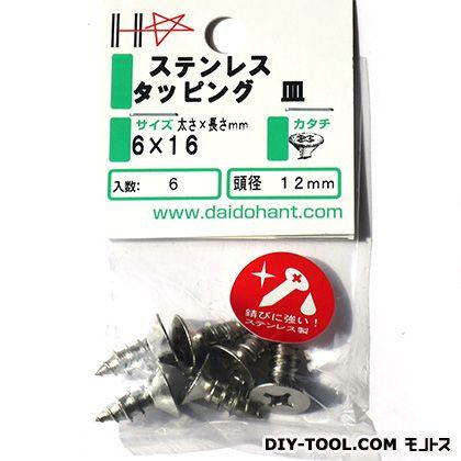 HP ステンレス タッピング 皿 シルバー 6×16 10183824 6 本入