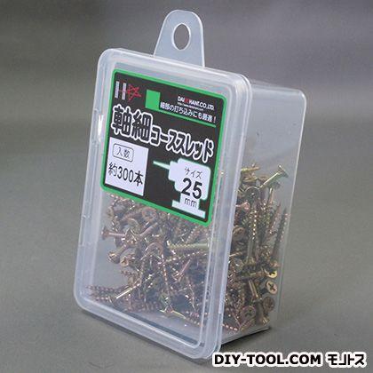 HC軸細コーススレッド ゴールド 25mm 10176911 300 本