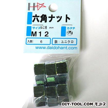 HP ユニクロ六角ナット シルバー M12 10184666 6 個