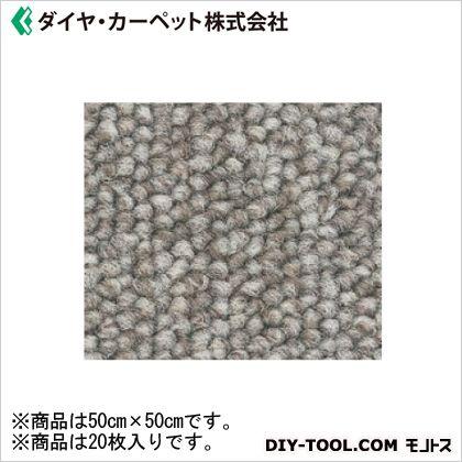 接着剤付タイルカーペット 1139SL 50cm×50cm CT-1100SL 20 枚/ケース
