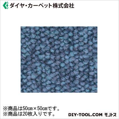 接着剤付タイルカーペット 1123SL 50cm×50cm CT-1100SL 20 枚/ケース