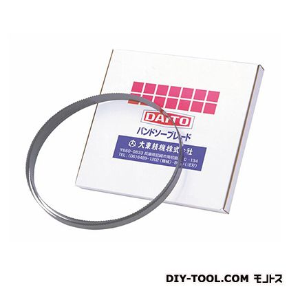 【送料無料】大東精機 バンドソーブレード(鋸刃) DX6705X54(50)X1.6X4/6