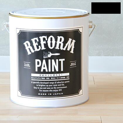 【送料無料】DIY FACTORY リフォームペイント壁紙の上に塗れる水性塗料 ヨーロピアンブラック 3L
