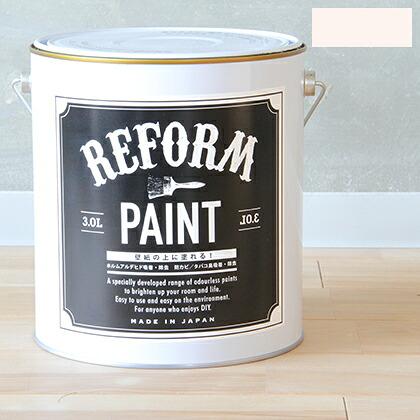 【送料無料】DIY FACTORY リフォームペイント壁紙の上に塗れる水性塗料 ペールピンク 3L
