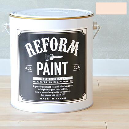 【送料無料】DIY FACTORY リフォームペイント壁紙の上に塗れる水性塗料 ライトピンク 3L