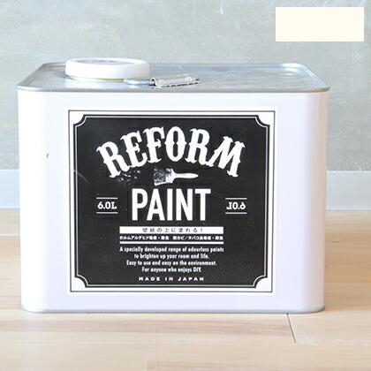 リフォームペイント壁紙の上に塗れる水性塗料 バニラホワイト 6L