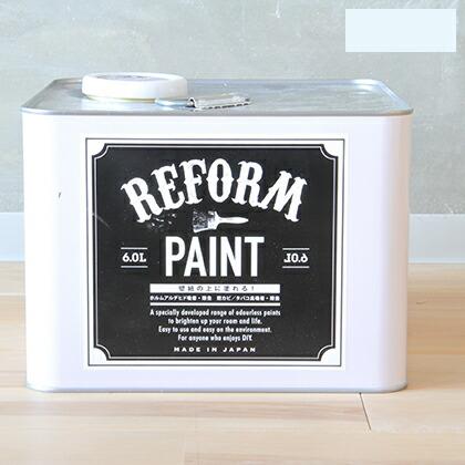 【送料無料】DIY FACTORY リフォームペイント壁紙の上に塗れる水性塗料 シャーベットブルー 6L