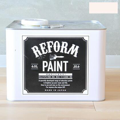 【送料無料】DIY FACTORY リフォームペイント壁紙の上に塗れる水性塗料 ペールピンク 6L