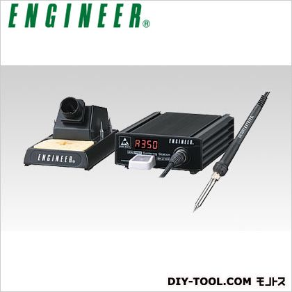 エンジニア(ENGINEER) 鉛フリーハンダ対応ステーション半田コテ(120W) SKZ-03