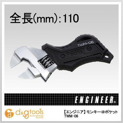 エンジニア(ENGINEER) モンキー@ポケット100mm TWM-06