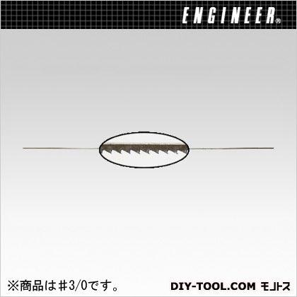 鋸刃(打)♯3/0   TN-11