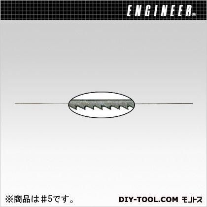 鋸刃(打)5   TN-18