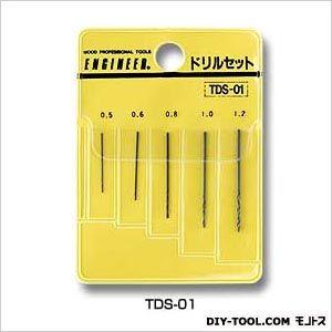 エンジニア(ENGINEER) ドリルセット TDS-01