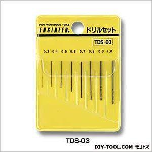エンジニア(ENGINEER) ドリルセット TDS-03