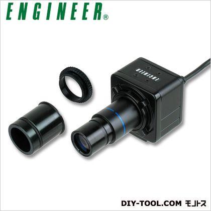 エンジニア(ENGINEER) USB対応CMOSカメラ(顕微鏡用) SL-62