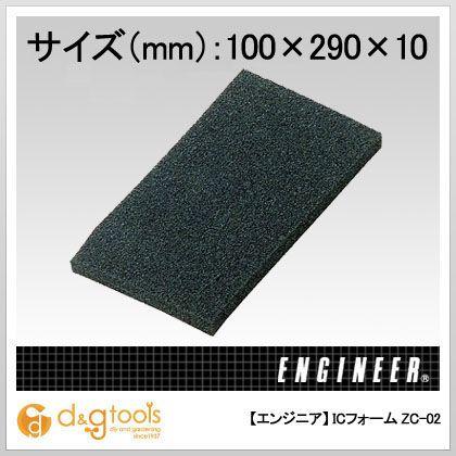 ICフォーム   ZC-02