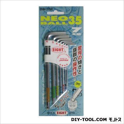 エイト ネオボール35 BNM-S7NC 7本組